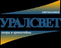 Уралсвет
